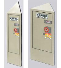 エレベーター用防災キャビネット