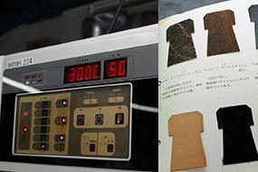 革・毛皮のクリーニング工程1