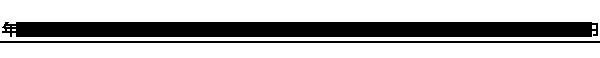 年間電気代金=ランプ使用W数÷1000×1日の点灯時間×年間使用日数(営業日)×23円