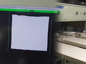 カメラ・センサーによるリネン点検