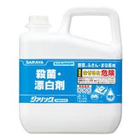 殺菌・漂白剤 ジアノック