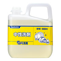 【中性洗剤】ヤシノミ洗剤