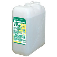 【食器洗浄機用洗浄剤】ひまわり洗剤 レギュラープラス