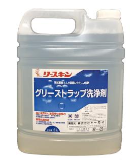 グリーストラップ洗浄剤4L